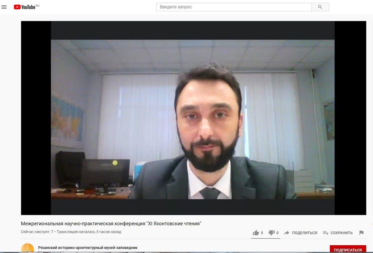 Яхонтовские чтения в режиме онлайн